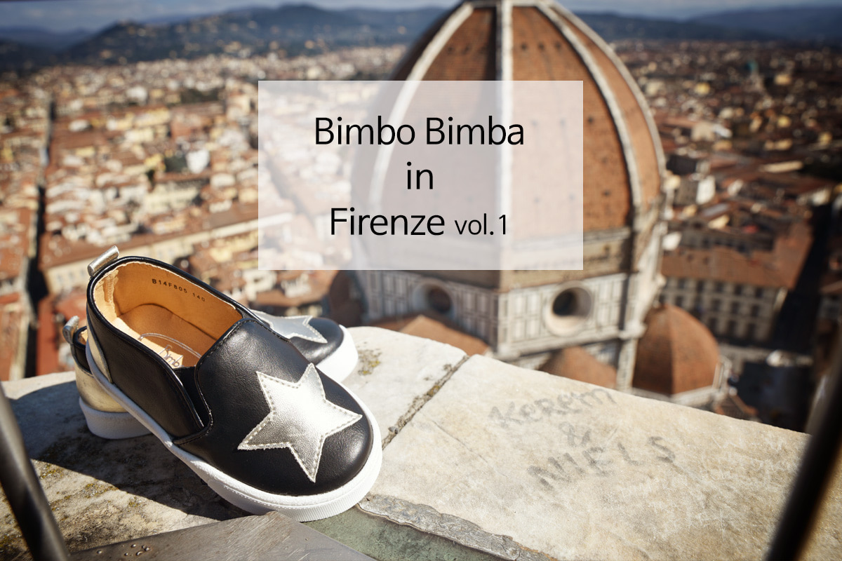 Bimbo Bimba in Firenze vol.1