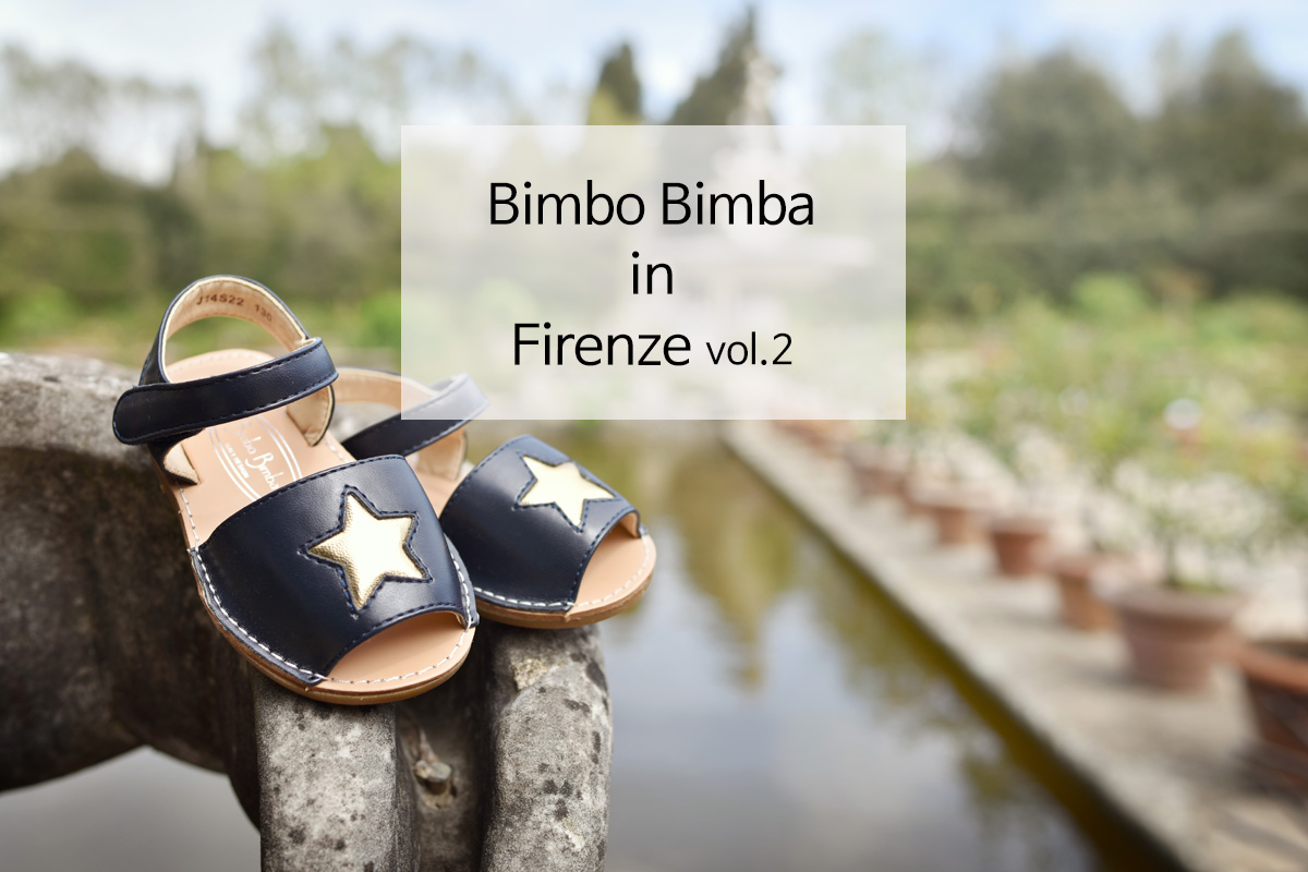 Bimbo Bimba in Firenze vol.2